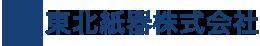 東北紙器 株式会社 | 北東北のパッケージイノベーション・リーディングカンパニー